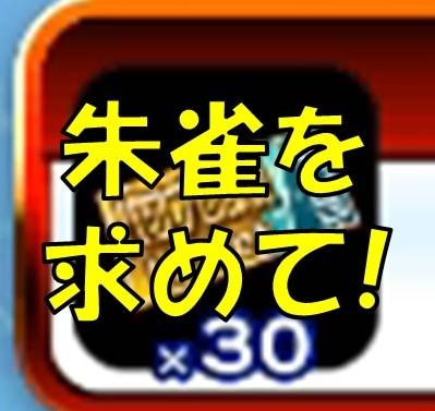 f:id:arimurasaji:20180404222519j:plain