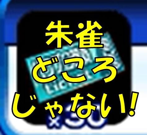 f:id:arimurasaji:20180406212322j:plain