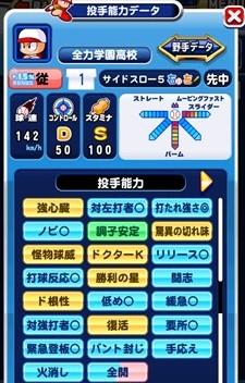 f:id:arimurasaji:20180407100006j:plain