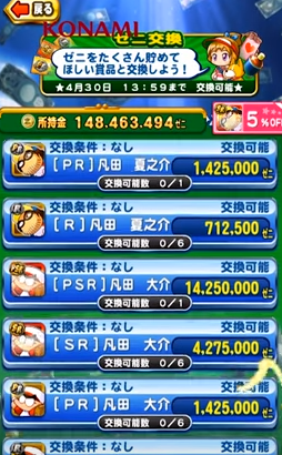 f:id:arimurasaji:20180407121248p:plain