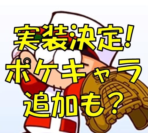 f:id:arimurasaji:20180407122749j:plain