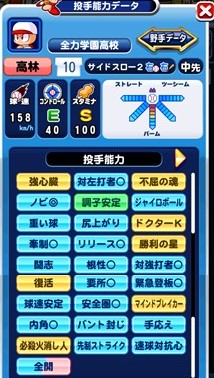 f:id:arimurasaji:20180407194441j:plain