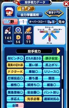 f:id:arimurasaji:20180408111714j:plain