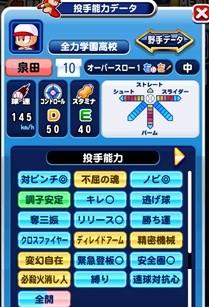 f:id:arimurasaji:20180408175047j:plain