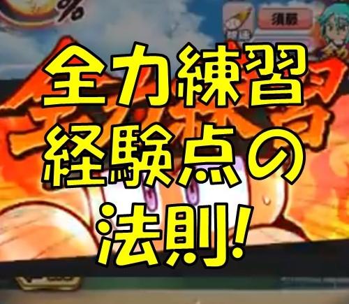 f:id:arimurasaji:20180408215623j:plain