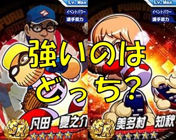 f:id:arimurasaji:20180410220413j:plain