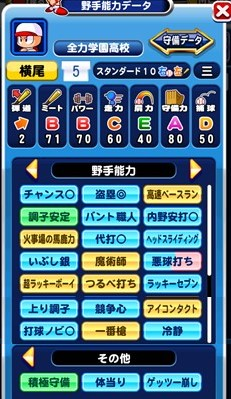 f:id:arimurasaji:20180414114835j:plain