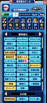 f:id:arimurasaji:20180414163307j:plain
