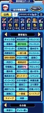 f:id:arimurasaji:20180415175511j:plain