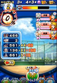 f:id:arimurasaji:20180418203044p:plain