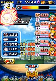 f:id:arimurasaji:20180418203538p:plain
