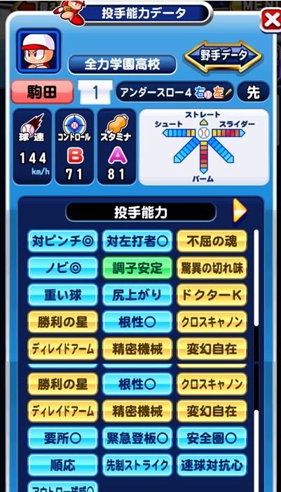 f:id:arimurasaji:20180418211501j:plain