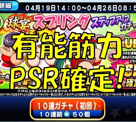 f:id:arimurasaji:20180419211723j:plain