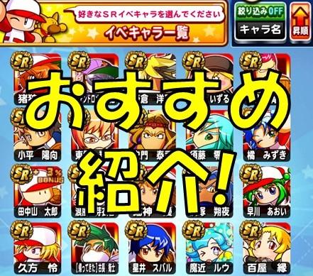 f:id:arimurasaji:20180420220320j:plain