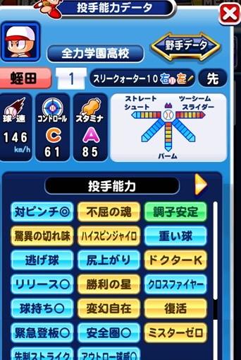 f:id:arimurasaji:20180421100427j:plain