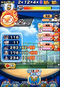 f:id:arimurasaji:20180421101825p:plain