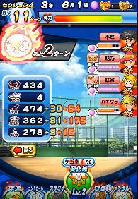 f:id:arimurasaji:20180421102201p:plain
