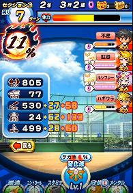f:id:arimurasaji:20180421184010p:plain