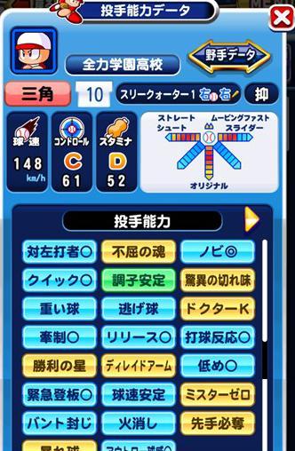 f:id:arimurasaji:20180421221219j:plain