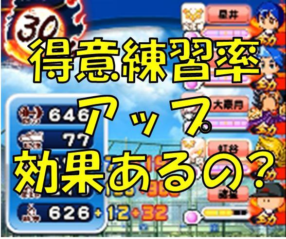 f:id:arimurasaji:20180422155403j:plain