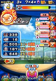 f:id:arimurasaji:20180425231504p:plain