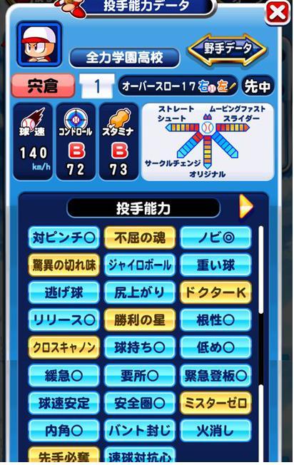 f:id:arimurasaji:20180425232129j:plain