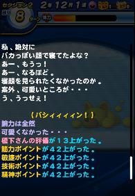f:id:arimurasaji:20180427200149p:plain