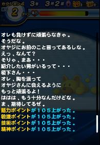 f:id:arimurasaji:20180427200550p:plain