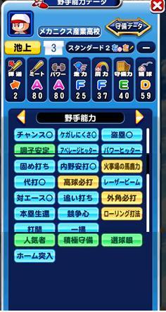 f:id:arimurasaji:20180427201535j:plain