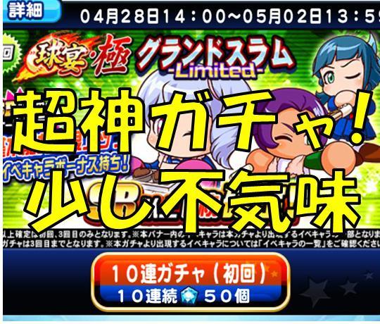 f:id:arimurasaji:20180428202855j:plain