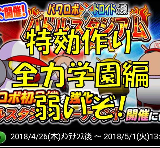 f:id:arimurasaji:20180429130601j:plain