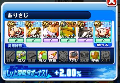 f:id:arimurasaji:20180429155425p:plain