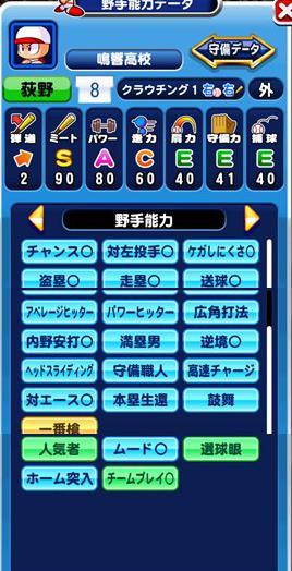f:id:arimurasaji:20180429155857j:plain