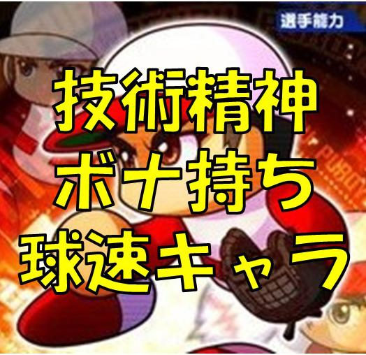 f:id:arimurasaji:20180429173412j:plain