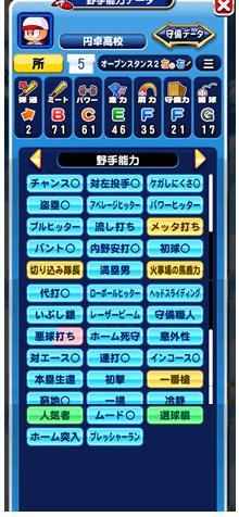 f:id:arimurasaji:20180430141850j:plain