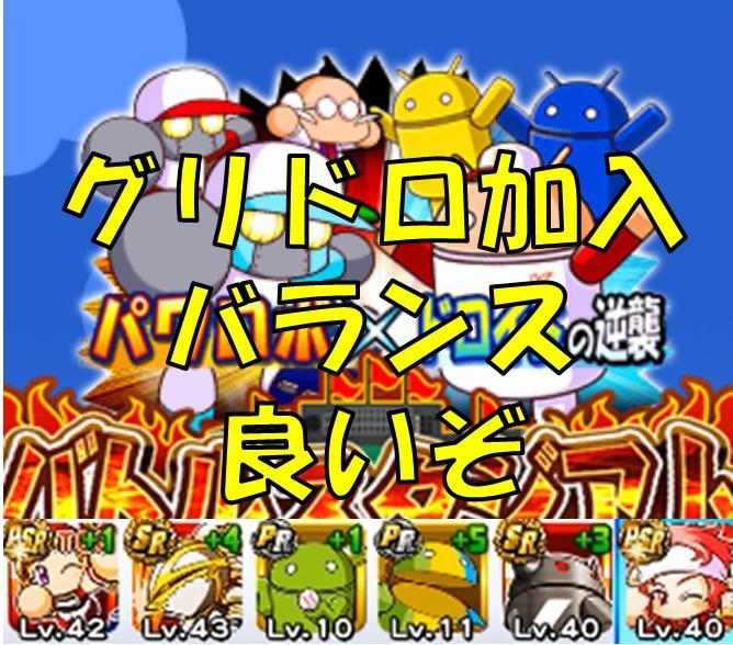 f:id:arimurasaji:20180430150047j:plain