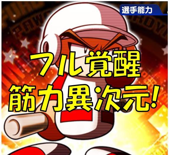 f:id:arimurasaji:20180430231433j:plain