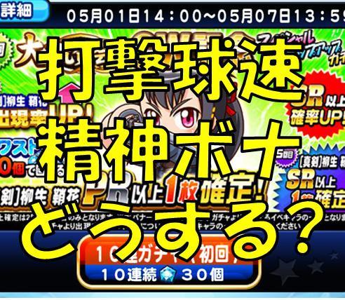 f:id:arimurasaji:20180501210215j:plain