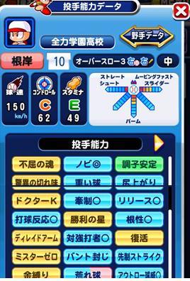 f:id:arimurasaji:20180503124001j:plain