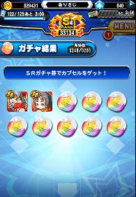 f:id:arimurasaji:20180503171652p:plain