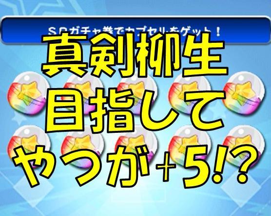 f:id:arimurasaji:20180503172940j:plain