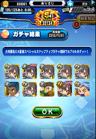 f:id:arimurasaji:20180503221949p:plain