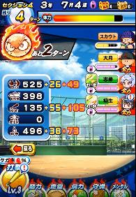 f:id:arimurasaji:20180504190335p:plain