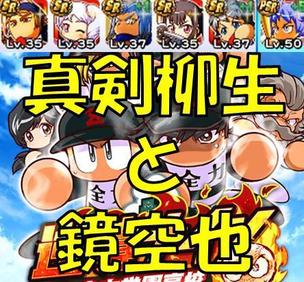 f:id:arimurasaji:20180504191632j:plain
