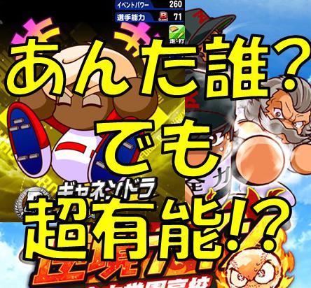 f:id:arimurasaji:20180505091704j:plain
