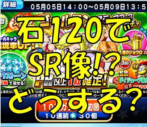 f:id:arimurasaji:20180505164002j:plain
