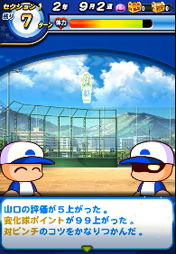 f:id:arimurasaji:20180507211146p:plain