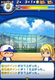 f:id:arimurasaji:20180507211559p:plain