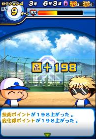 f:id:arimurasaji:20180507221839p:plain