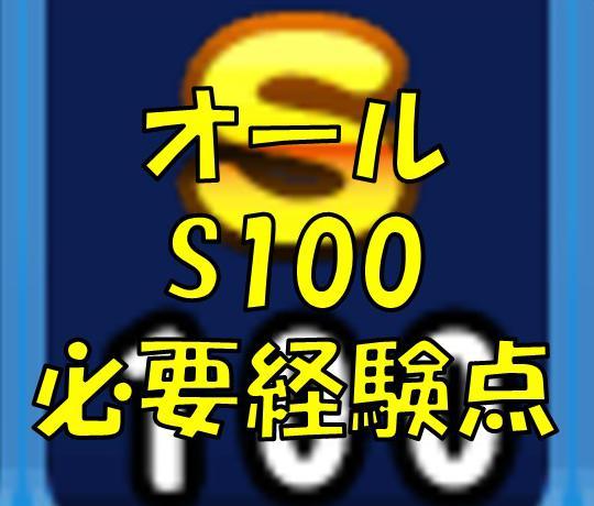 f:id:arimurasaji:20180512084228j:plain